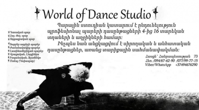 World of Dance Studio