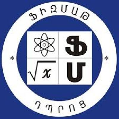 Physmath special school after Artashes Shahinyan under the auspices of Yerevan State University