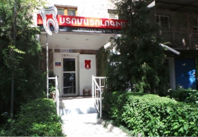 """GAGIK AMROYAN"" DENTAL CLINIC"